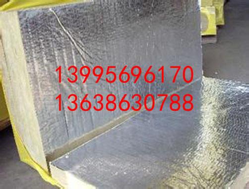 复合铝箔岩棉板