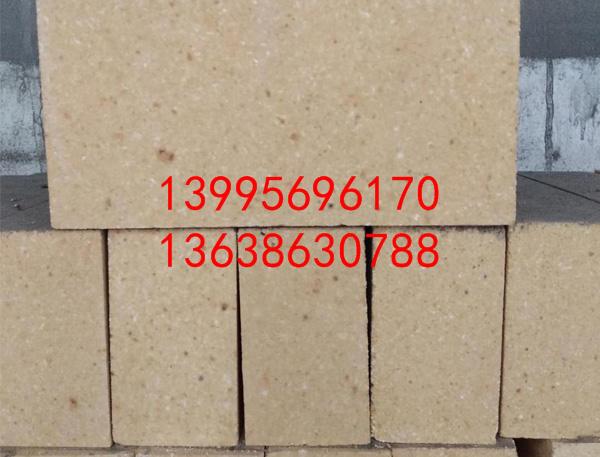 高铝砖二级